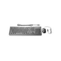 TECLADO/MOUSE ESTANDAR HP USB EN ESPAÑOL KB-492