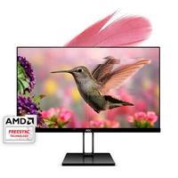 MONITOR IPS AOC 27 / HDMI / VGA / ASPECTO 16:9 / TIEMPO DE RESPUESTA 5 MS / RESOLUCION 1920 X 1080 FULL HD / FRECUENCIA 50-75 HZ / AMD FREE SYNC / BRI