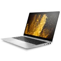 HP ELITEBOOK X360 1030 G3 CORE I7-8650U 1.9 - 4.2GHZ /TOUCH 13.3 LED FHD / 8 GB / 256 SSD / WIN 10 PRO / 3 CELL / 1-1-0/ 2TB EN NUBE