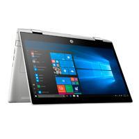 NOTEBOOK COMERCIAL HP PROBOOK X360 435 G7 AMD RYZEN 5 4750U 2.3 - 4.0 GHZ/ 8GB / SSD 256/ 13.3 WLED HD / NO DVD / WIN 10 PRO / 3 CEL / 1-1-0