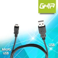 CABLE DE DATOS GHIA USB MACHO A MICRO USB COLOR NEGRO DE 80 CM EN BOLSA