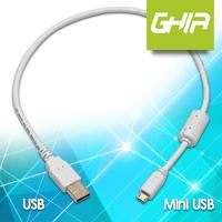 CABLE DE DATOS USB MACHO A MICRO USB COLOR BLANCO DE 80 CM EN BOLSA